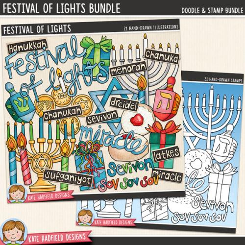 Festival of Lights Bundle