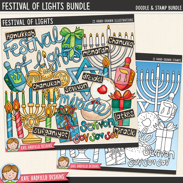 Festival of Lights - Hanukkah digital scrapbook elements / cute Chanukah clip art! (Clipart and line art bunde). Hand-drawn illustrations for digital scrapbooking, crafting and teaching resources from Kate Hadfield Designs. #digitalscrapbooking #digiscrap