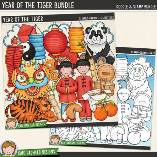 Year of the Tiger Bundle