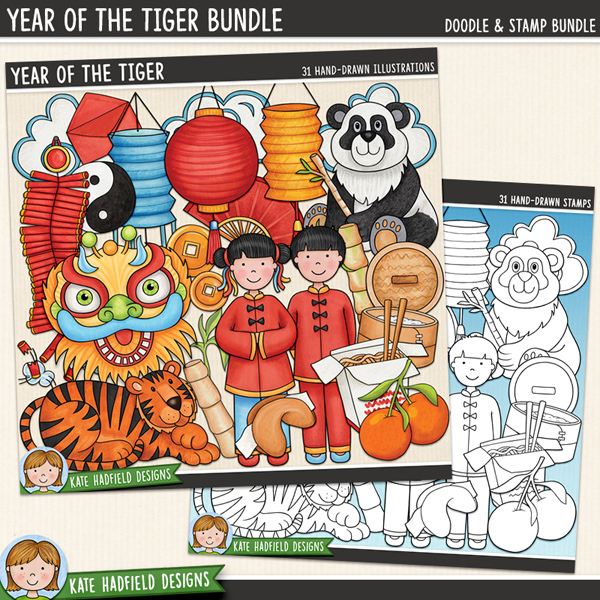 Year of the Tiger - Chinese New Year digital scrapbook elements and cute clip art! (Clip art and line art bundle). Hand-drawn illustrations for digital scrapbooking, crafting and teaching resources from Kate Hadfield Designs