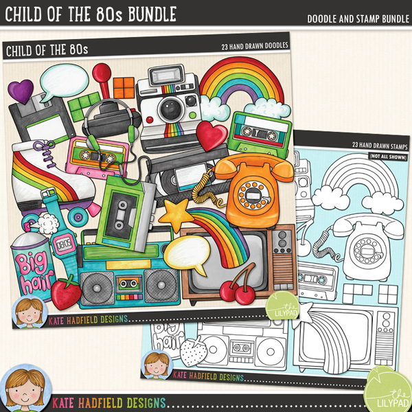 Child of the 80s Bundle