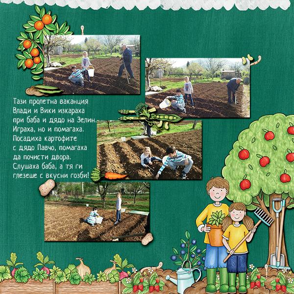 10 Creative Vegetable Garden Ideas: Vegetable Patch & Farmer's Garden