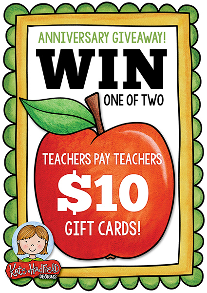 teachers pay teachers gift certificate giveaway